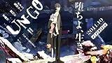 Un-go Complete Anime Series