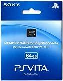 PlayStation Vita Memory Card 64GB (PCH-Z641G)