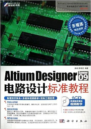 Amazon in: Buy Circuit design standard course for Altium Designer