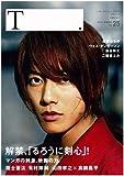 シアターカルチャーマガジン T.【ティー.】 2014 SPRING No.25