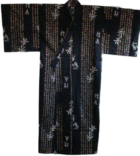 Kimono Calligraphy design cotton Yukata product image
