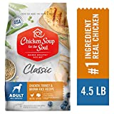 Chicken Soup for the Soul Adult Dog Food - Chicken, Turkey & Brown Rice Recipe, 30 lb