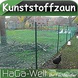 3m² MASCHENGEWEBE in 0,6m Breite x 5m Kunststoffzaun Baustellenzaun Geflügelzaun Hühnerzaun Gartenzaun Zaun Rankhilfe (Schwarz)