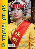 China 1:2,5M Travel Atlas ITM
