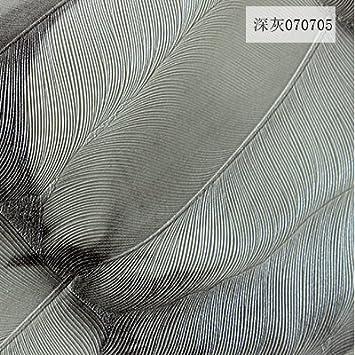 Loaest Coree Du Sud Moderne Simple Personnalite Feather Papier Peint