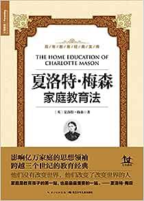卡尔威特的教育下载_卡尔·威特的教育(全译本):[德]卡尔·威特:Amazon.com:Books