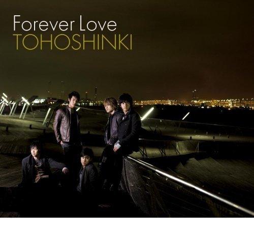 CD : Tohoshinki - Forever Love (Japan - Import, 2 Disc)