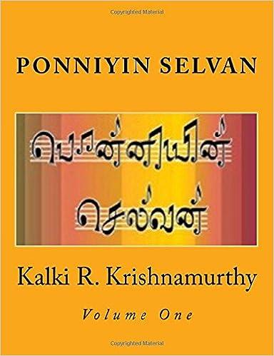 Ponniyin Selvan: Tamil Historical Novel: Volume 1 (Tamil Historical