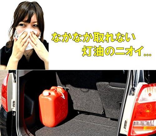 を 匂い 灯油 消す の 車内に灯油をこぼしてしまったのですが、臭いを消す良い方法があれば教え