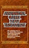 Analytical Greek New Testament, , 0801034965