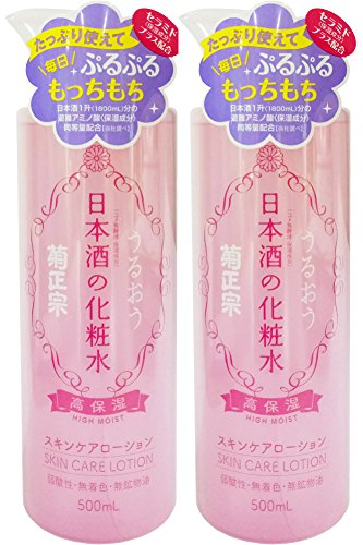 Ml Lotion 500 (Kikumasamune Sake Skin Lotion High Moisture 2 X 500ml (Pack of 2))