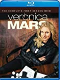 Veronica Mars 2019: The Complete First Season [Blu-ray]