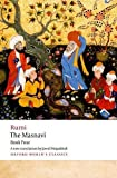 Image of The Masnavi. Book Four (Oxford World's Classics)