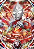 Ultraman Fusion Fight / 4-002 Ultraman Tiga (Power Type) UR