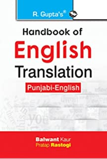Buy Oxford Compact English-English-Punjabi Dictionary Book Online at