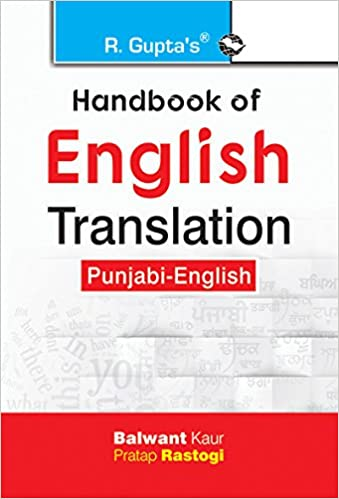 Buy Handbook of English Translation (Punjabi-English) Book Online at