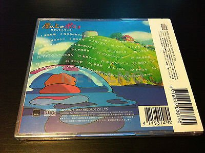 NEW 0975 Miyazaki Hayao Ghibli Soundtrack Ponyo on the Cliff by the Sea CD MICA