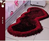 WYMBS Continental children's room carpet floor mat bedroom elastic thread lovely heart-shaped bed bed mattress pads in the forefoot love their heart-shaped carpet - Multi-color Optional 80160cm