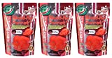 (3 Pack) Hikari 330342 Blood, Red Parrot+, Medium Pellets, 333g 11.7oz