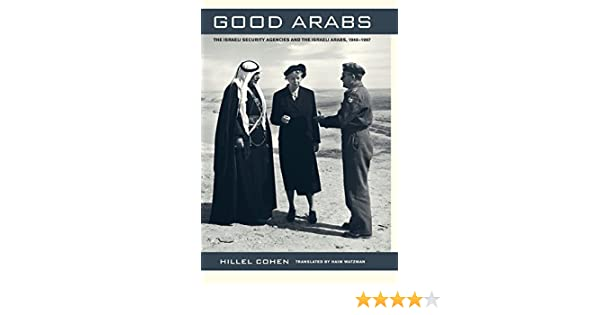 Good Arabs: The Israeli Security Agencies and the Israeli Arabs, 1948–1967