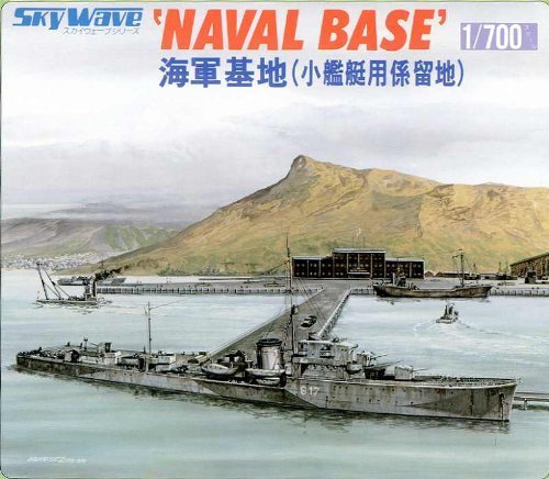 Pit Road 1/700 Naval Base (Small Vessels for Moorings) [Sw09]