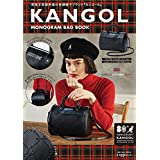 KANGOL MONOGRAM BAG BOOK