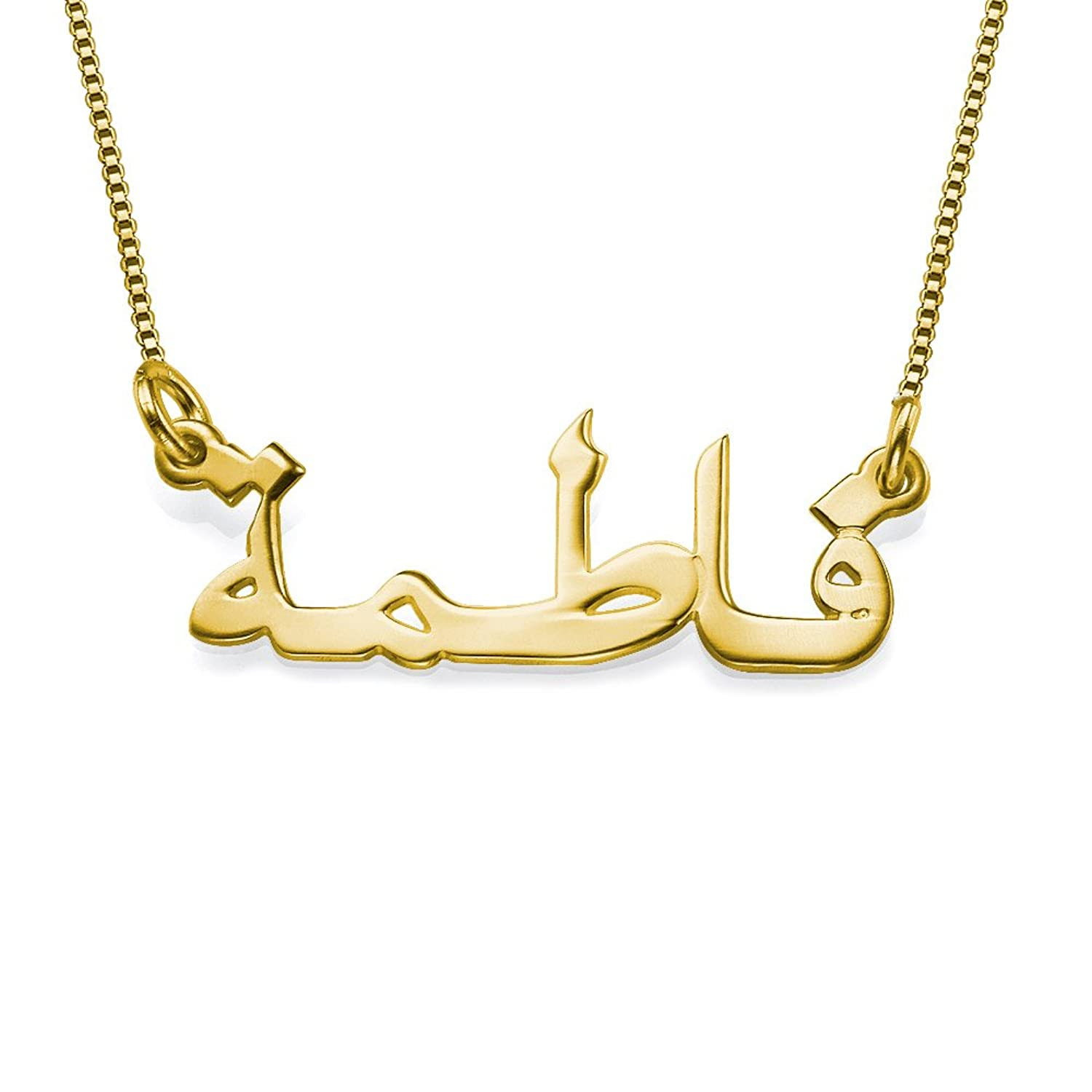18k GoldPlated Arabic Name Necklace Personalised with Any Name