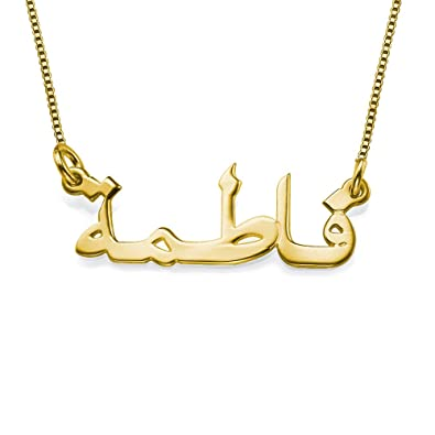 118da2db3 18k Gold-Plated Arabic Name Necklace - Personalised with Any Name ...