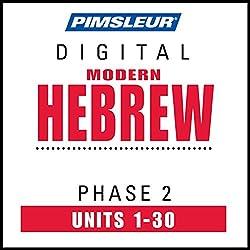 Hebrew Phase 2, Units 1-30