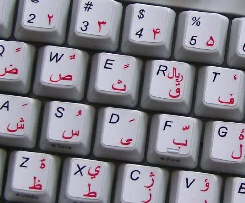 PERSIAN FARSI ENGLISH NON-TRANSPARENT KEYBOARD STICKER ON WHITE BACKGROUND