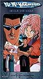 Yu Yu Hakusho - Settle the Score [VHS]