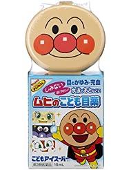 日亚:宝宝喜爱:池田模范堂 面包超人儿童眼药水15ml特价414日元(约22元,不含运费)