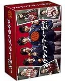スクラップ・ティーチャー 教師再生 DVD-BOX