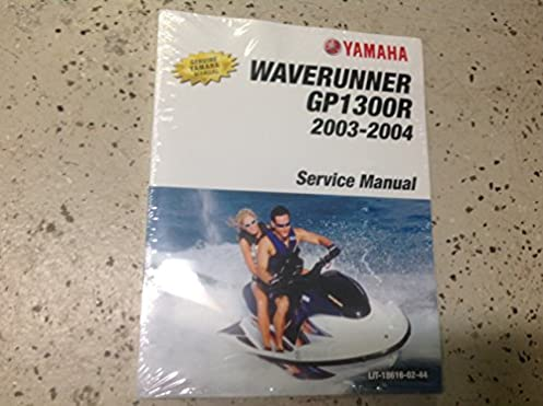 2003 2004 yamaha waverunner gp1300r gp 1300r shop service repair rh amazon com yamaha gp1300r service manual pdf 2005 yamaha gp1300r owners manual