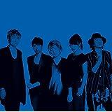 10th Anniversary Best BLUE(初回生産限定盤)(DVD付)