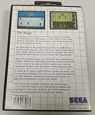 SEGA El Ninja - Master System - PAL: Amazon.es: Videojuegos