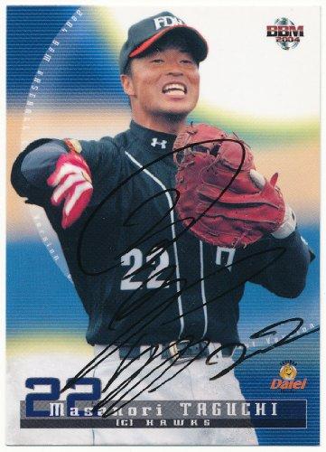 [直筆サイン入りカード] BBM 2004 プロ野球カード 13 田口 昌徳
