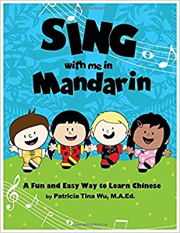 Amazon sing with me in mandarin 9780692306635 patricia tina amazon sing with me in mandarin 9780692306635 patricia tina wu seraphine chen moses chen jim chen books stopboris Choice Image