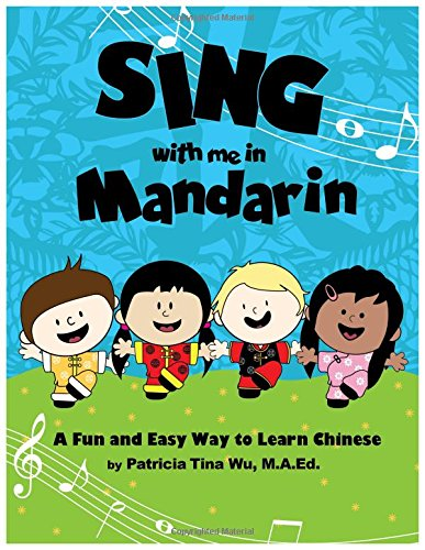Sing With Me in Mandarin (English Songs For Children)
