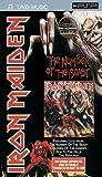 : Iron Maiden - The Number Of The Beast (Classic Album) [UMD Universal Media Disc] (UMD Universal Media Disc)