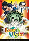 The Law of Ueki - The Battle Commencement (Vol. 1)