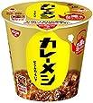 日清食品 日清カレーメシ ビーフ 107g×6個