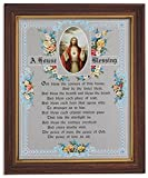 Gerffert Collection Sacred Heart of Jesus A House Blessing Framed Inspirational Print, 13 Inch (Wood Tone Finish Frame)