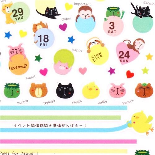 cute colorful cat bear frog animal schedule seal stickers