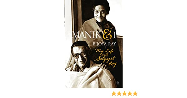 bijoya ray bookbijoya ray book, bijoya ray amader kotha, bijoya ray biography, bijoya ray, bijoya ray death, bijoya ray wiki, bijoya ray song, bijoya ray images, bijoya ray anandabazar, bijoya ray youtube, bijoya ray birthday, bijoya ray history, bijoya ray book 'amader kotha, bijoya ray madhabi mukherjee, bijoya ray photo, bijoya ray pic