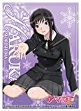 Chara Sleeve Collection Amagami SS + plus Morishima Haruka (No.247) (japan import)