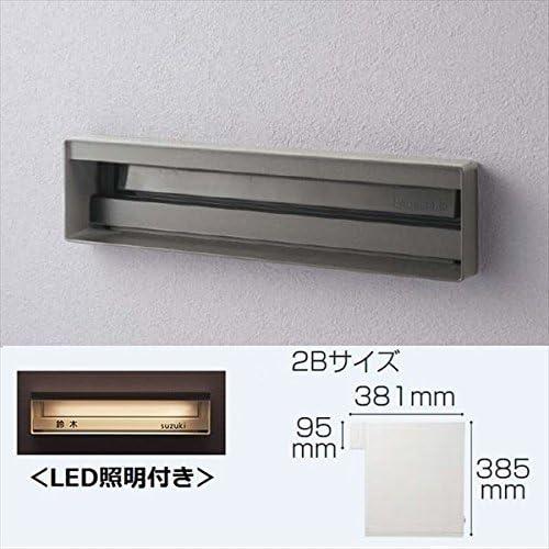 パナソニック ユニサス 口金タイプ 2Bサイズ CTBR7822SC ワンロック錠 表札スペース・LED照明付 『郵便ポスト』 ステンシルバー