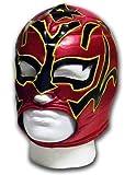 Luchadora Estrella Fugaz adult luchador mexican lucha libre wrestling mask by
