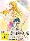Shigatsu Wa Kimi No Uso - Sekunden in Moll (Vol.1)