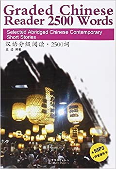 Descarga gratuita Graded Chinese Reader 2500 Words - Selected Abridged Chinese Contemporary Short Stories Epub